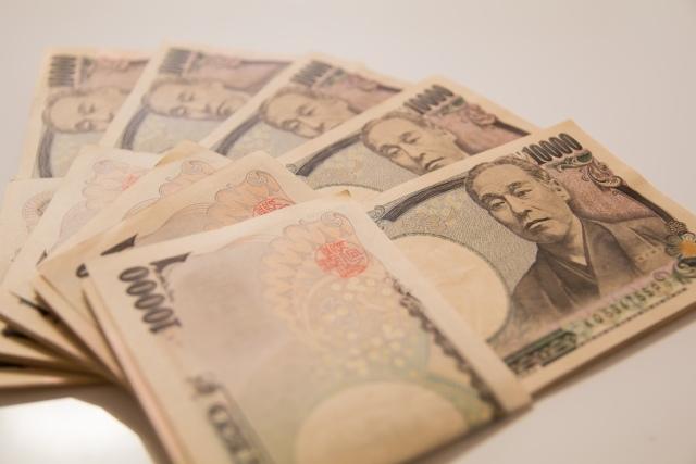 カードローン 50万円 利子