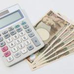 お金を借りる金額が3万、5万、10万円だけなら!