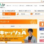 西日本シティ銀行カードローンの審査は甘い!?在籍確認は?