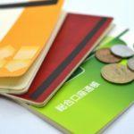 銀行口座が差し押さえにあった場合の解除方法と必要な期間